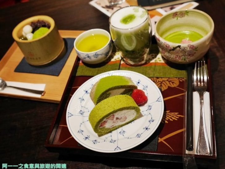 2019 03 22 122249 728x0 - 中正區抹茶有哪些好吃的?5間台北中正區抹茶懶人包