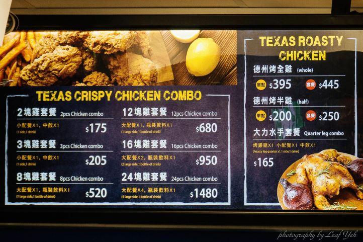 德州美墨炸雞微風南山店,不用排隊又好吃的微風炸雞在這裡