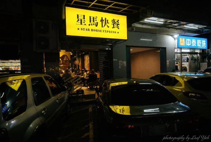 台北東區新馬料理,星馬快餐忠孝復興店,梁靜茹也是座上賓