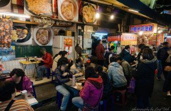 小巷子麻油雞炒飯,松山區麻油雞推薦,就藏在饒河夜市巷子中