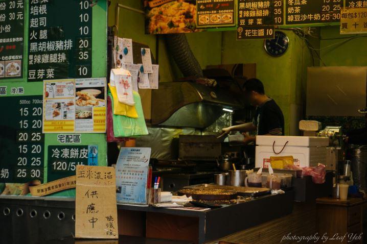 溫讚蔥油餅大王,吉成工業區下午茶美食,一次就讓人上癮