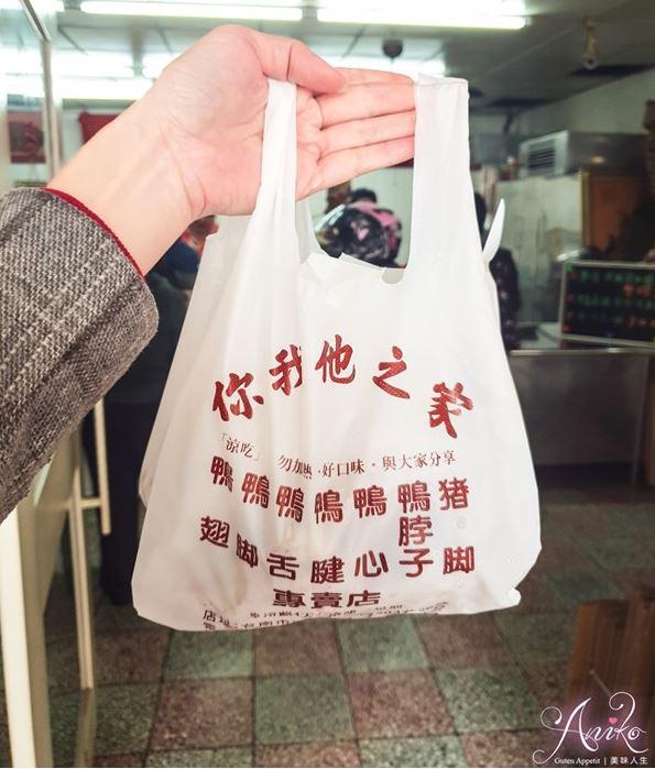 你我他之家,台南伴手禮