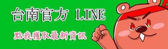 2019 03 25 152646 - 成大人超愛的台南小東路宵夜,半夜有點肚子餓一點刈包就是最好的選擇
