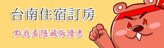 2019 03 25 152651 - 2019台南雞排攻略│12間台南雞排資訊懶人包
