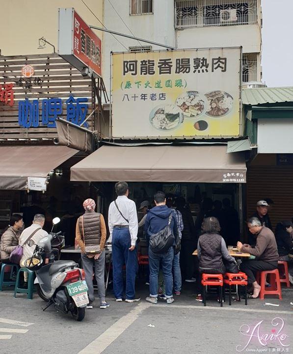 2019 03 26 124817 - 阿龍香腸熟肉80年老店,以份計費,鱘丸、香腸怎能錯過