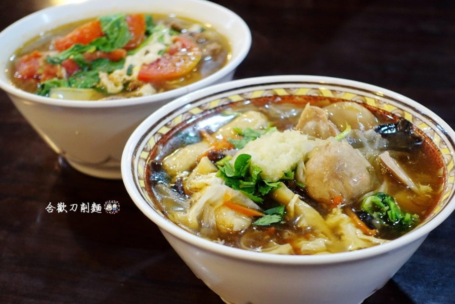 2019 03 26 145016 - 台北植物園美食有哪些?8間台北植物園周邊美食小吃懶人包
