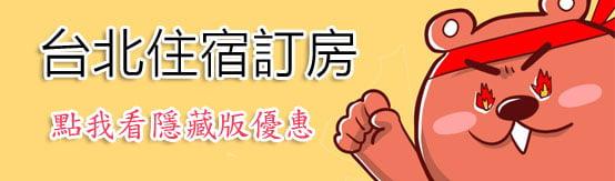 2019 03 27 015917 - 信義區素食餐廳有哪些?16間台北信義素食懶人包