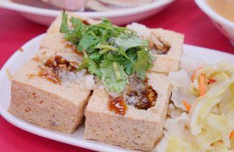 2019 03 27 141106 340x221 - 大同區臭豆腐、士林豆腐、萬華臭豆腐料理懶人包