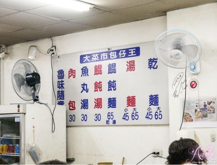 2019 03 27 164148 - 西門路小吃大菜市包仔王,豬油醬油拌麵竟然一賣就飄香60年