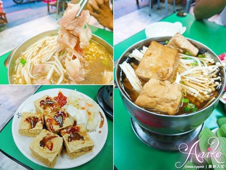2019 03 28 141310 - 6間中正區臭豆腐、油豆腐、中正豆腐料理懶人包