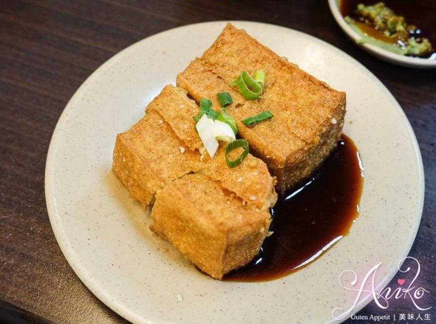 2019 03 29 101158 - 板橋中和臭豆腐、油豆腐料理懶人包