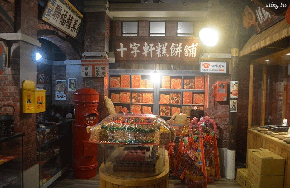 2019 03 29 150937 - 霞海城隍廟美食攻略│12間霞海城隍廟周邊美食懶人包
