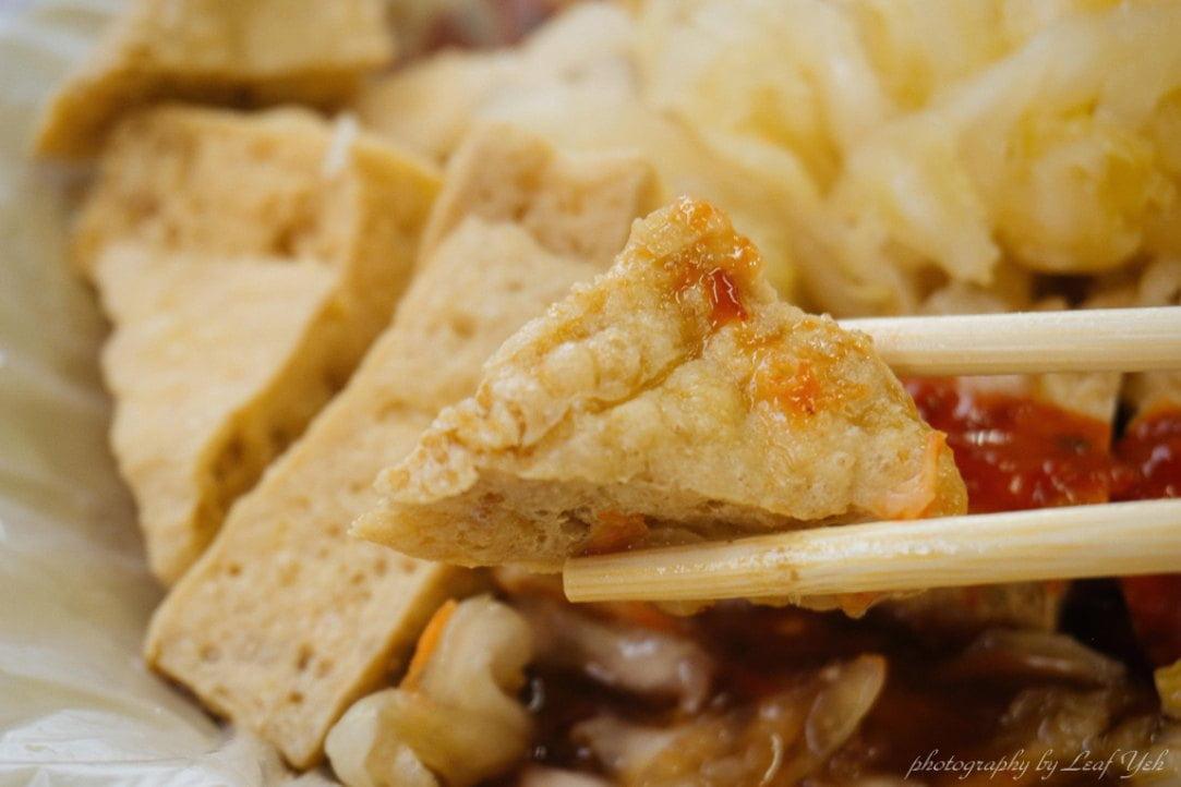 2019 03 29 231307 - 東湖站美食小吃有哪些?20間東湖捷運站美食餐廳懶人包