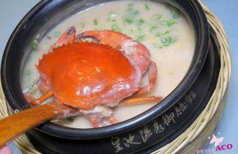 2019 03 29 232434 340x221 - 2019陽明山餐廳、小吃、美食料理懶人包