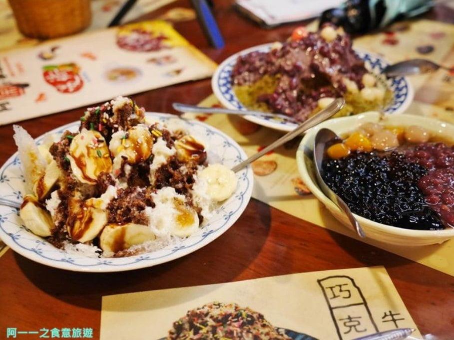 2019 03 30 132206 - 三峽老街美食怎麼吃?9間三峽老街小吃餐廳懶人包