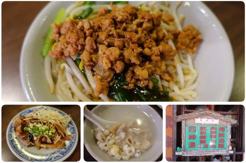 2019 03 30 132209 - 三峽老街美食怎麼吃?9間三峽老街小吃餐廳懶人包