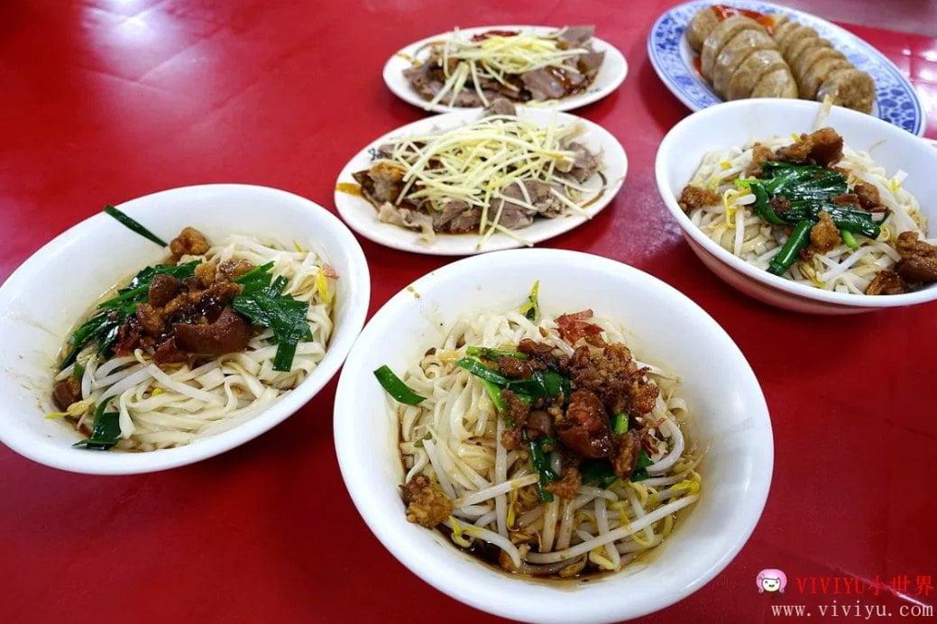 2019 03 30 132216 - 三峽老街美食怎麼吃?9間三峽老街小吃餐廳懶人包