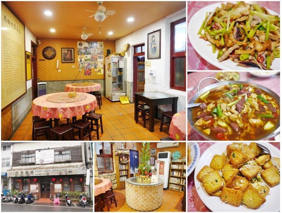 2019 03 30 132220 - 三峽老街美食怎麼吃?9間三峽老街小吃餐廳懶人包