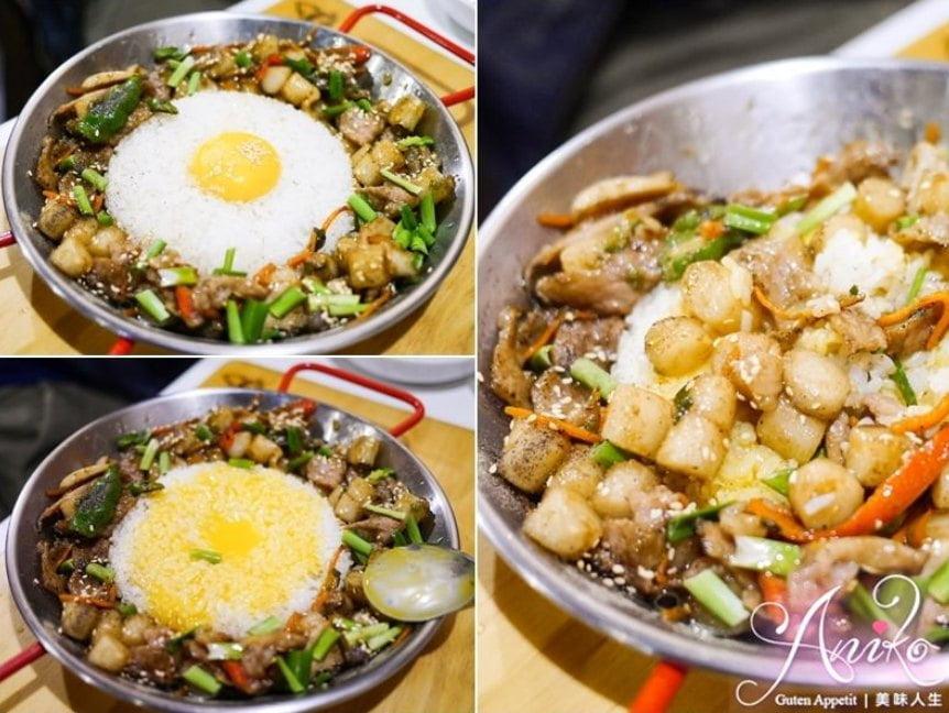 2019 03 30 140526 - 台北烤肉有什麼好吃的?15間台北烤肉料理懶人包