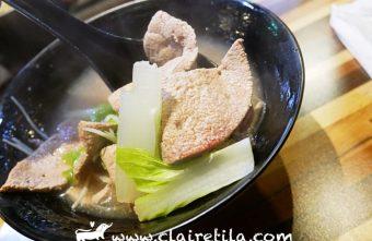 2019 03 31 215220 340x221 - 7間台北豬肝湯、豬肝麵、豬肝料理懶人包