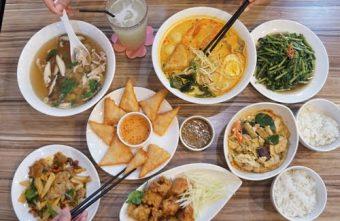 2019 03 31 225439 340x221 - 熱血採訪 [新莊泰式料理]享食泰 一個人也能獨享的泰式拉麵 多款香麻辣泰式菜色   聚餐推薦餐廳