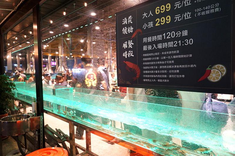 2019 04 01 202734 - 熱血採訪│青海路流水蝦「泰哈HOT蝦」吃到飽,一開幕人潮大爆滿,竟然還有蓄蝦池