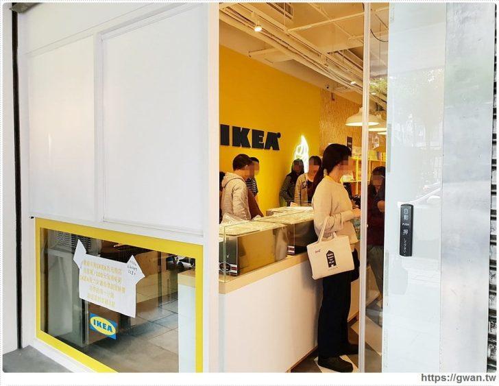 2019 04 01 224104 728x0 - 不是愚人節玩笑,台中IKEA百元商店真的要收掉了!!最後營業只到4/21