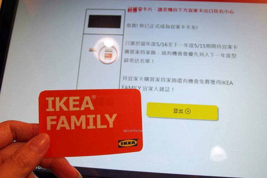 2019 04 01 225327 - 不是愚人節玩笑,台中IKEA百元商店真的要收掉了!!最後營業只到4/21