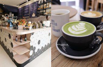 2019 04 02 184747 340x221 - Brewsome Coffee-咖啡永遠不嫌多