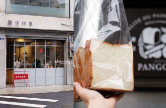 2019 04 03 001300 340x221 - 麵包林里│南屯老街烘焙香,職人精神的北海道函館牛奶吐司、可頌、歐式麵包
