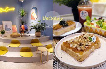 2019 04 03 001823 340x221 - UnCrazy這裏勿瘋-霧峰人氣韓系網美打卡早午餐店,柔和藍色舒適空間