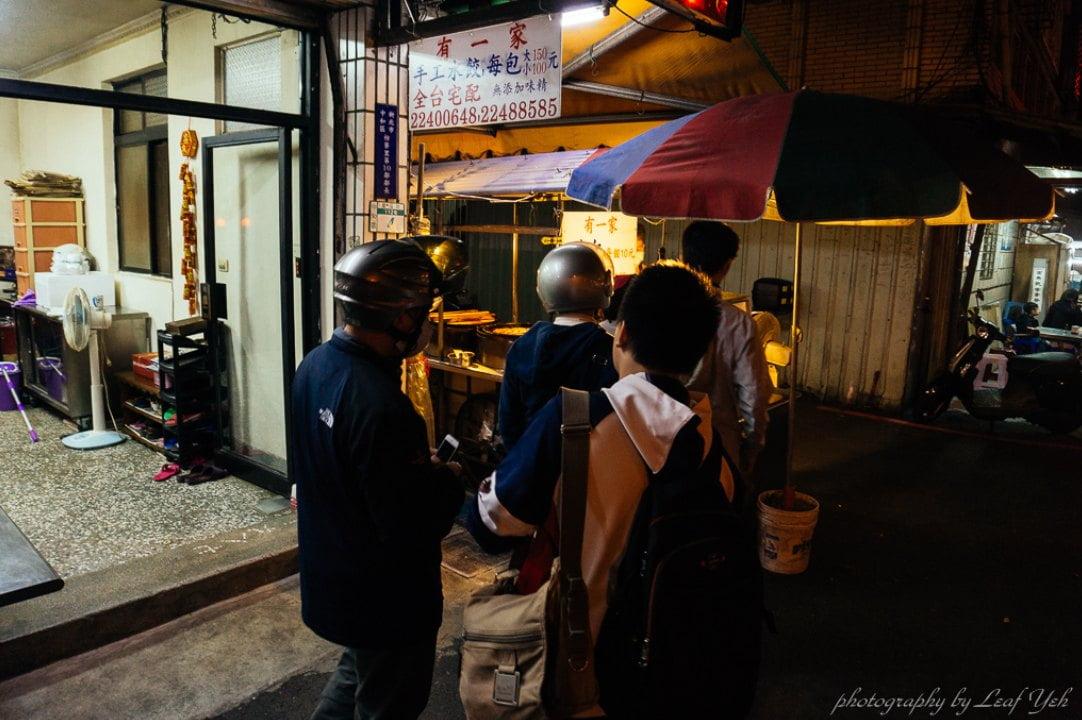 2019 04 03 133421 - 景安站美食餐廳有那些?14間景安捷運站美食小吃懶人包