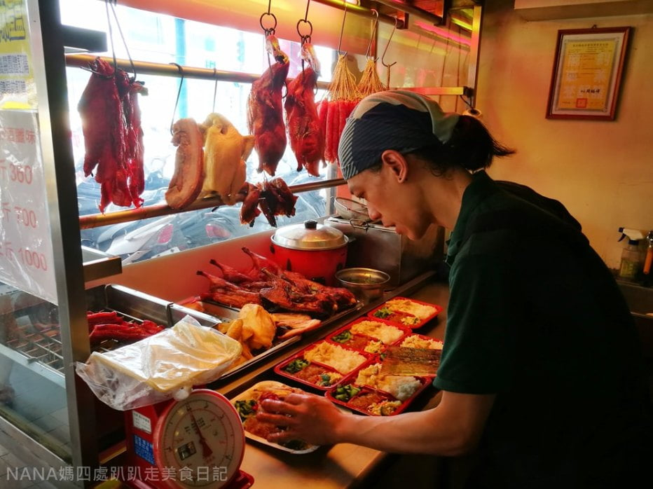 2019 04 03 232550 - 泰山站美食餐廳有哪些?14間泰山捷運站餐廳美食懶人包