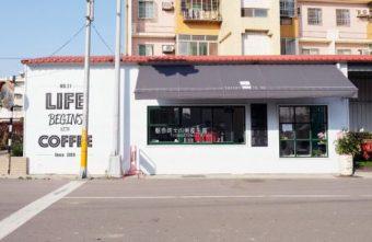 2019 04 04 171956 340x221 - No.11 Coffee-海線外帶平價咖啡,也有內用區,白色系大IG打卡牆