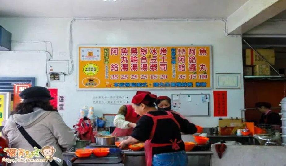 2019 04 04 224639 - 淡水捷運美食餐廳有哪些?13間淡水捷運站美食小吃懶人包