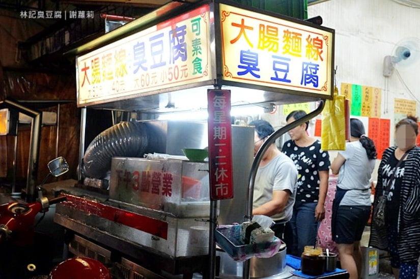 2019 04 05 003812 - 台北橋站美食有什麼好吃的?16間台北橋捷運站美食餐廳懶人包