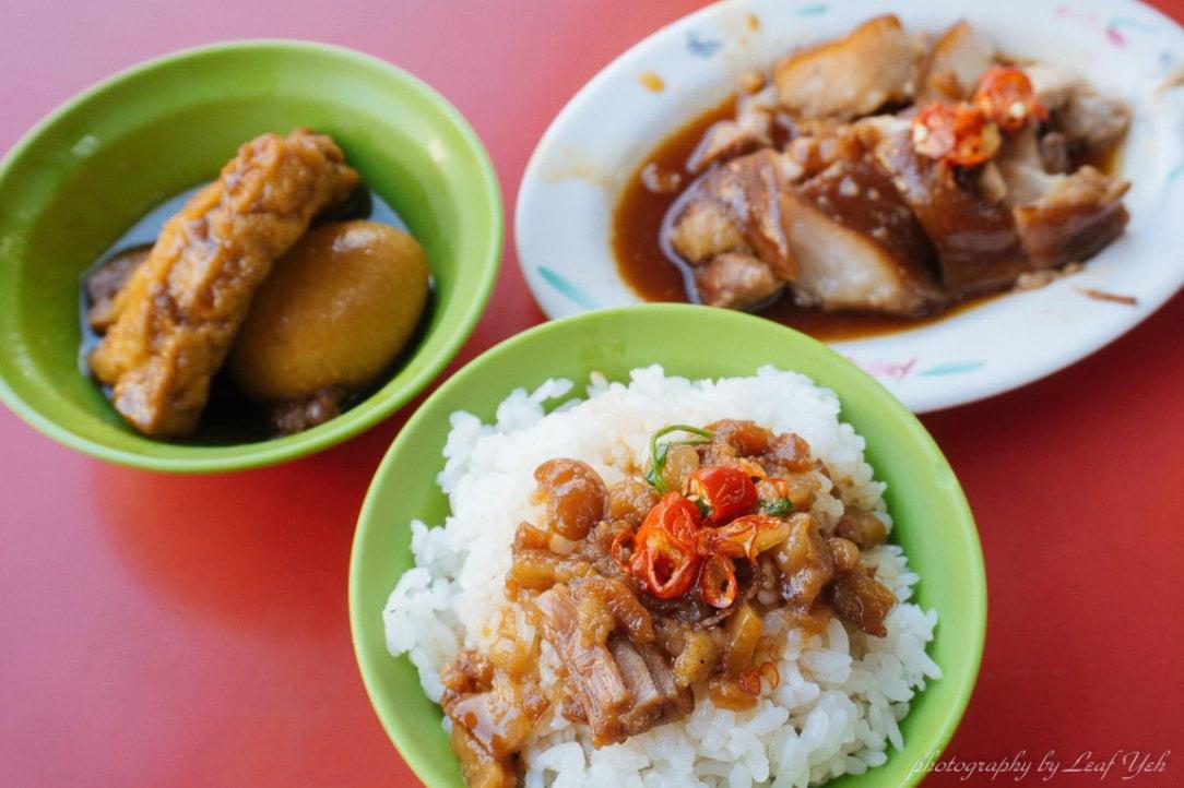 2019 04 05 003821 - 台北橋站美食有什麼好吃的?16間台北橋捷運站美食餐廳懶人包
