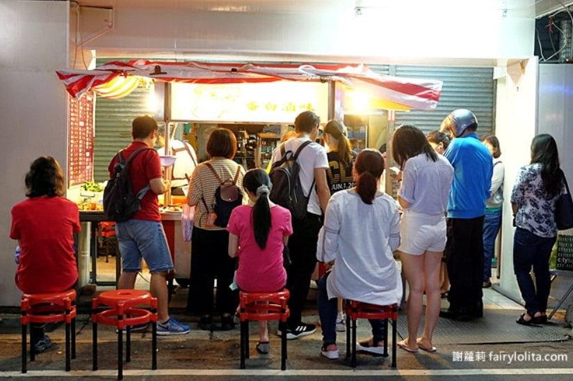 2019 04 05 003838 - 台北橋站美食有什麼好吃的?16間台北橋捷運站美食餐廳懶人包