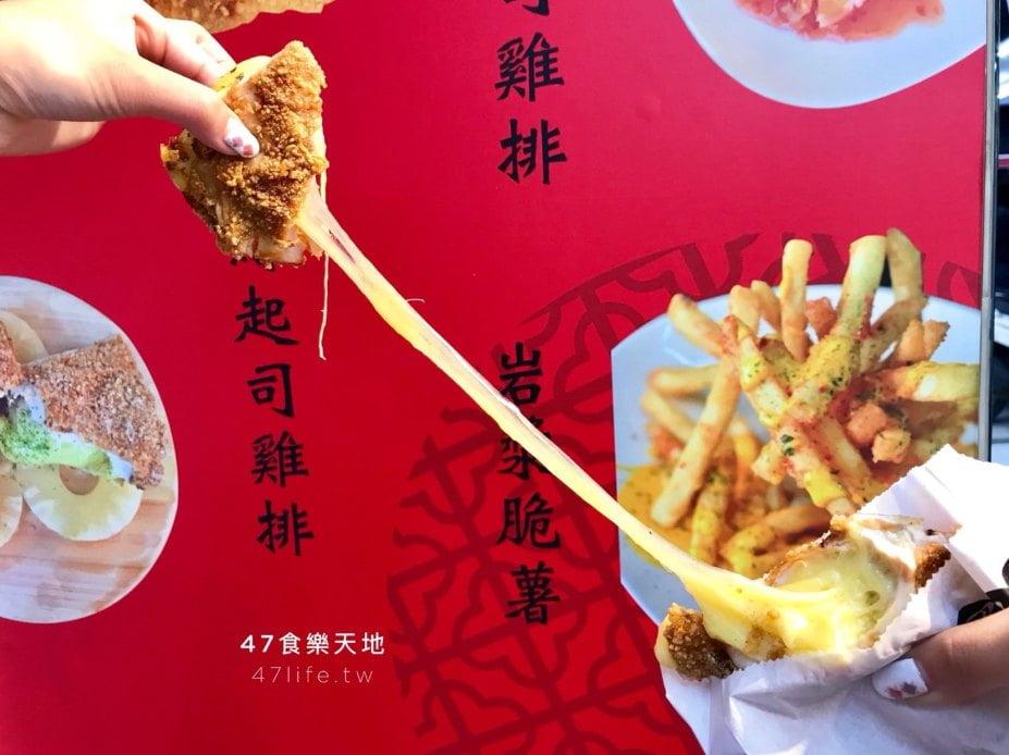 2019 04 05 005239 - 台北雞排有什麼好吃的?10間台北雞排料理懶人包