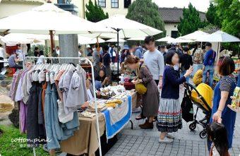 2019 04 05 135746 340x221 - 台中連假最文青的市集-小街咖啡散步祭,日本職人現場擺攤~咖啡、甜點、手作小物
