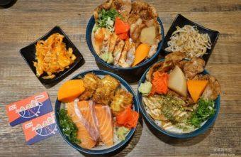 2019 04 06 210127 340x221 - 新莊美食 盛之丼 新莊超狂日式丼飯 配料滿到看不到飯了