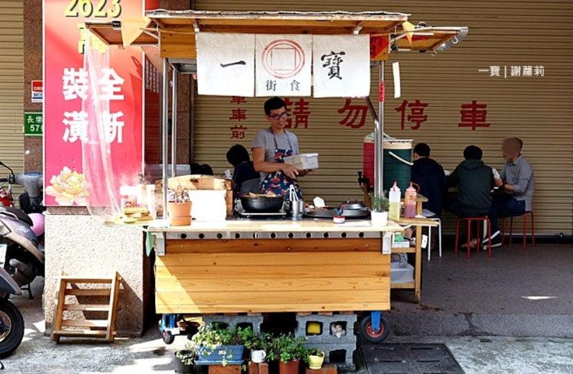 2019 04 08 181200 - 蘆洲站美食有哪些?蘆洲捷運站美食餐廳懶人包