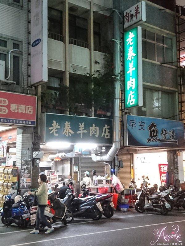 2019 04 10 140911 - 青年路宵夜,生意超好的老泰羊肉店,CP值高的老店