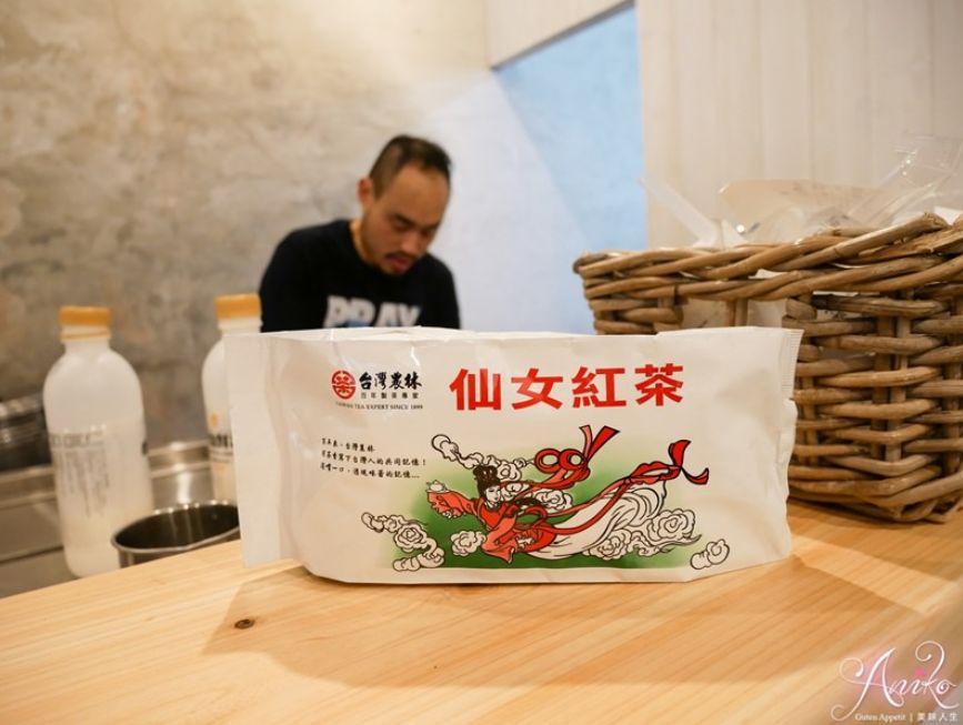 2019 04 10 144653 - 一定要等咧的台南飲料,千萬別錯過等咧-手工粉圓的古早味粉圓