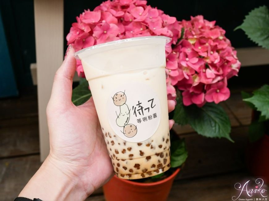 2019 04 10 144657 - 一定要等咧的台南飲料,千萬別錯過等咧-手工粉圓的古早味粉圓