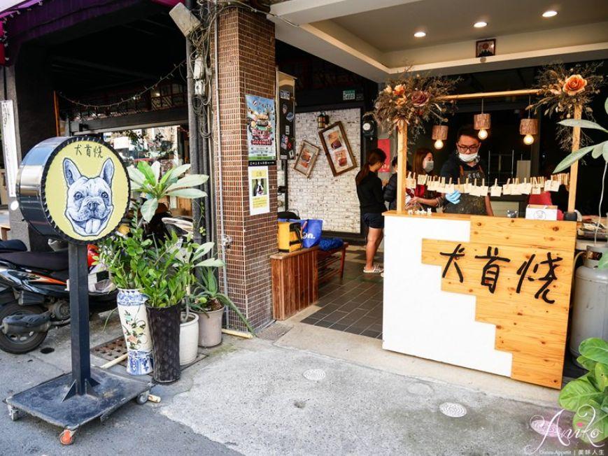 2019 04 10 145152 - 犬首燒,可愛法鬥造型的台南下午茶,內餡爆醬的雞蛋糕