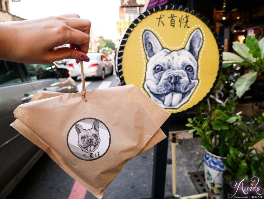 2019 04 10 145204 - 犬首燒,可愛法鬥造型的台南下午茶,內餡爆醬的雞蛋糕