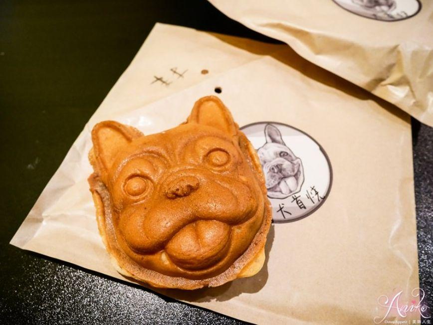 2019 04 10 145205 - 犬首燒,可愛法鬥造型的台南下午茶,內餡爆醬的雞蛋糕