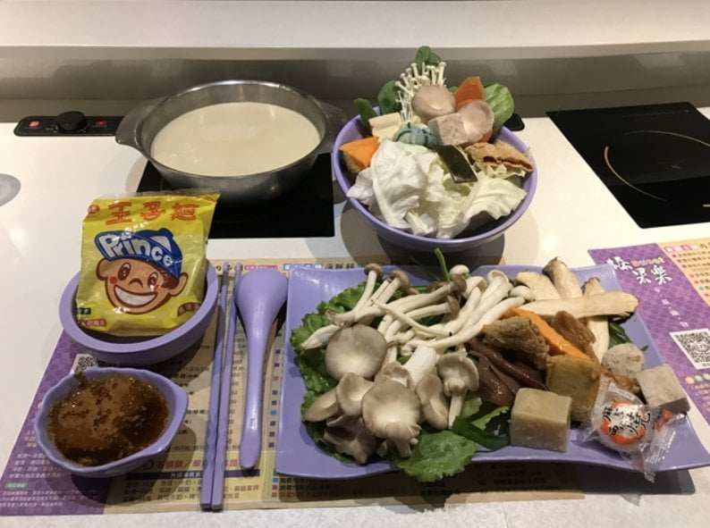 2019 04 10 164351 - 三重站美食小吃有哪些?14間三重捷運站美食餐廳懶人包