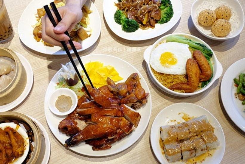 2019 04 10 164407 - 三重站美食小吃有哪些?14間三重捷運站美食餐廳懶人包